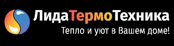 ЛидаЭксДрев ЛидаТермотехника